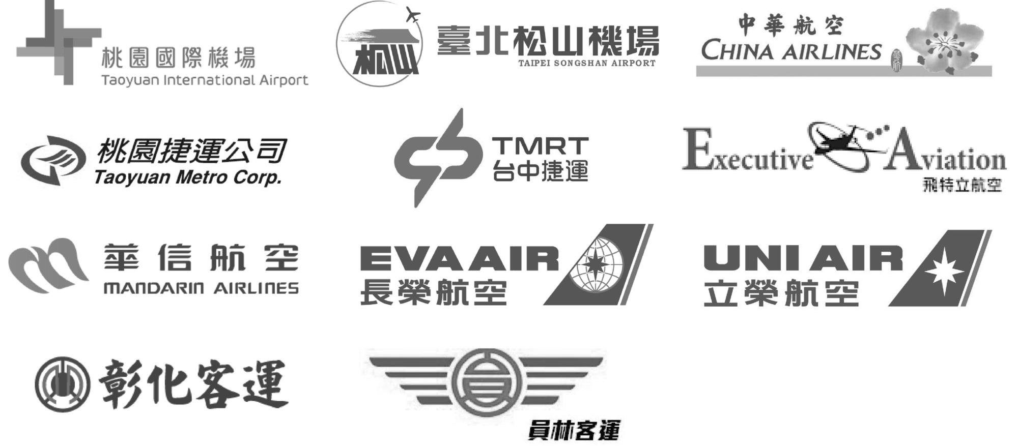 交通運輸AED客戶履約實績